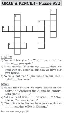 sbe-crossword.jpg